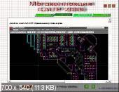 МегаКоллекция САПР.  Диск №1. Английский + Русский