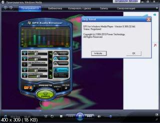 DFX Audio Enhancer 9.303 (2010)
