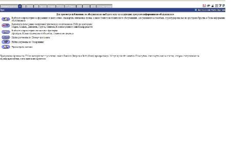 Opel GlobalTIS [ v.28.0, B Multilanguage, 2011 ]
