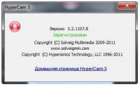 ХеперКам 3.2.1107.8 (Запись видео с экрана)