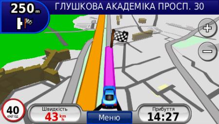 "Карта Дорог Украины ""НавЛюкс"" [ 2011 Q4 [17.08.2011] [IMG lock&unlock] + [MapSource] + [Mac] + [Upda"