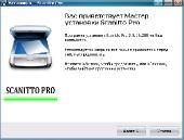 Scanitto Pro v2.7.16.200 Rus