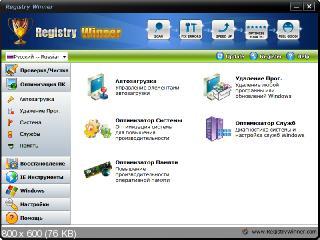 Registry Winner 6.3.7.29 RePack/2011