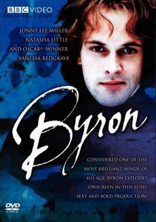 Байрон / Byron (2003) DVDRip