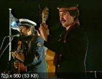 """Митьковские песни на крейсере """"Аврора"""" / VHSRip / 1996"""