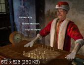 My ChessBase AIO / Мoй шахматный сборник (PC/2011/Multi/RU)