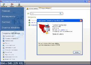 TweakNow PowerPack 2010 2.3.1