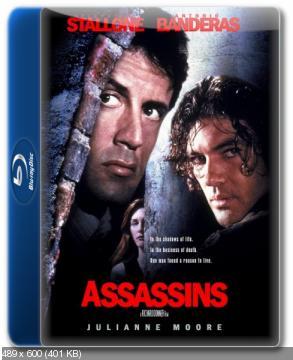 Наемные убийцы / Assassins (1995) Blu-ray (custom) 1080p