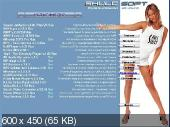 Shulc Soft 10.03.06 (2010)
