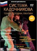 http://i26.fastpic.ru/thumb/2011/0823/af/c08e8fb8839cda162f6aea26450262af.jpeg