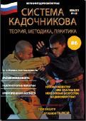 http://i26.fastpic.ru/thumb/2011/0823/b0/206bc913e07a1d19f6dcb0cd7e1868b0.jpeg