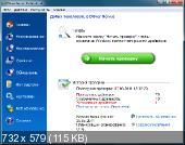 Driver Genius PRO 10.0.0.761 (2011) PC | RePack by elchupakabra