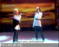 """Пелагея и Дарья Мороз в передаче """"Две звезды"""" / SATRip / 2009"""
