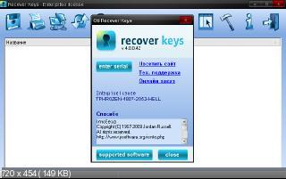 Recover Keys v4.0.0.42