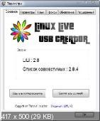 LiLi USB Creator 2.8.4 + Portable