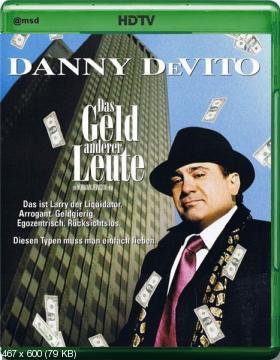 Чужие деньги / Other People's Money (1991) HDTVRip 720p