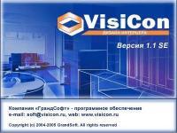 VisiCon 1.1 SE (Для проектирования дизайна жилища)