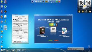 Windows 7 Максимальная SP1 x86/x64 WPI - DVD 27.08.2011