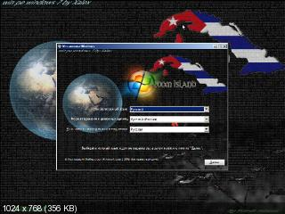 Windows 7 BLACK EDITION [8 in 1 CLUB CUBA Release 11.10.2010]