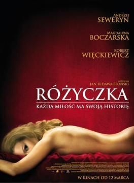 Розочка / Różyczka / Little Rose (2010) HDTV 1080i