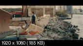 Защитник / Safe (2012) DVDRip