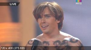 Ежегодная национальная премия Муз-ТВ 2012 (2012) SATRip