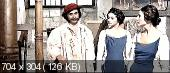 Прекрасная Антония, поначалу монахиня, а потом фурия / La bella Antonia, prima Monica e poi Dimonia (1972) DVDRip