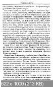 http://i26.fastpic.ru/thumb/2012/0608/73/c56fae84eff1f2e0bdb1cbc0b2dac673.jpeg