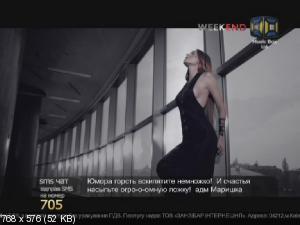 неАнгелы – Твоя (2012) HDTV 1080p  + 720p + SATRip