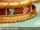 Приключения отважных кузенов / The Country Mouse and the City Mouse Adventures (1998) SATRip