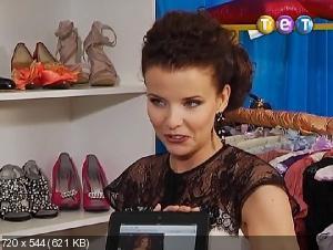 Королева бала [Сезон 2] (2012) SATRip