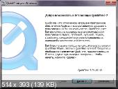 Apple QuickTime Pro v7.71.80.42 Build 1680.42 (2011) PC