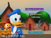 http://i26.fastpic.ru/thumb/2012/0613/64/ce9e6fe78dad9b09aa02668e46498a64.jpeg