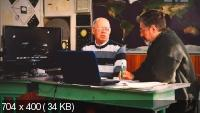 Пришельцы (2012) SATRip