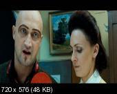 Сказка. Есть (2012) DVDRip