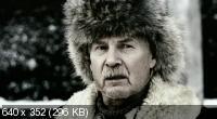 Волки (2009) DVD5 + DVDRip 1400/700 Mb