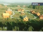 http://i26.fastpic.ru/thumb/2012/1005/9e/5dc855b825772f0f5e5f6c77a429059e.jpeg