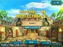 Сокровища Монтесумы 3 v1.1 (SD) / 1.2.1 (HD) для iPhone, iPod touch и iPad (HD+SD)
