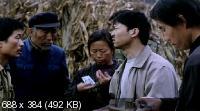 Слепая гора / Mang shan (Blind mountain) (2007) DVDRip