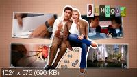 ����� ���������� (2012) DVD5 + DVDRip 1400/700 Mb