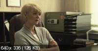 Седьмая жертва (2010) DVD9 + DVD5 + DVDRip 1400/700 Mb