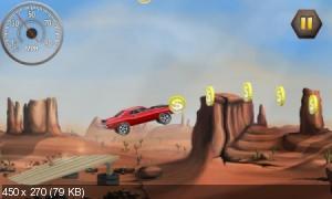 Cкачать игру Stunt Car Challenge для андроид