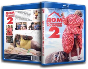 Дом большой мамочки 2 / Big Momma's House 2 (2006) BDRip 720p