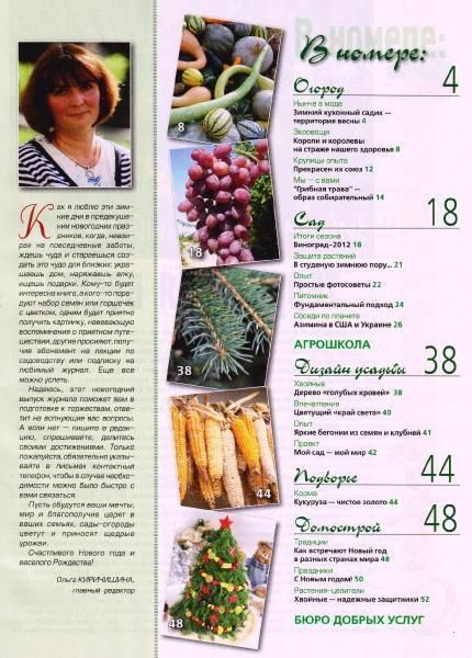 http://i26.fastpic.ru/thumb/2012/1128/6c/4dbed729f6ae570a1dc7e166d1d2bf6c.jpeg