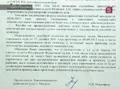 http://i26.fastpic.ru/thumb/2012/1128/a6/dbbb508fb6d3ca6b7957c14eb5075da6.jpeg