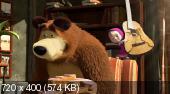 Маша и медведь (26-39 серия)