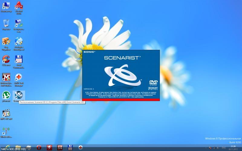 Платформа. 11/03/2011. www.rovicorp.com. только английский. Sonic Scenari