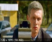 Оружие (2011) DVD5+DVDRip(1400Mb+700Mb)
