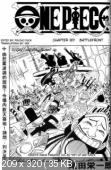 One Piece volume 19 chapter 167-176