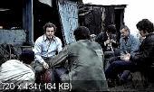 Макс и жестянщики / Max et les Ferrailleurs (1970) DVDRip